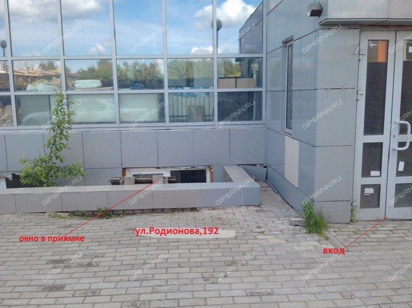 Аренда офисов от собственника Саврасова улица Аренда офиса 40 кв Бережковская набережная
