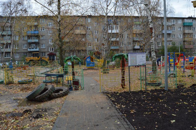 «Комфортная городская среда» во дворах - фото 8