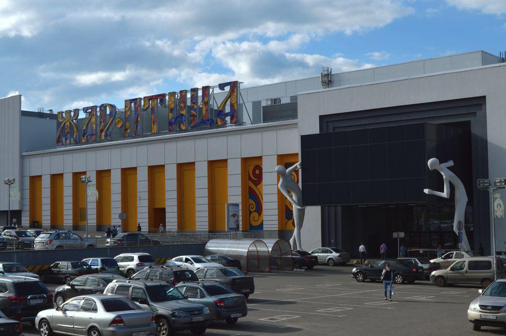 Торговый центр Жар-Птица - фото 1
