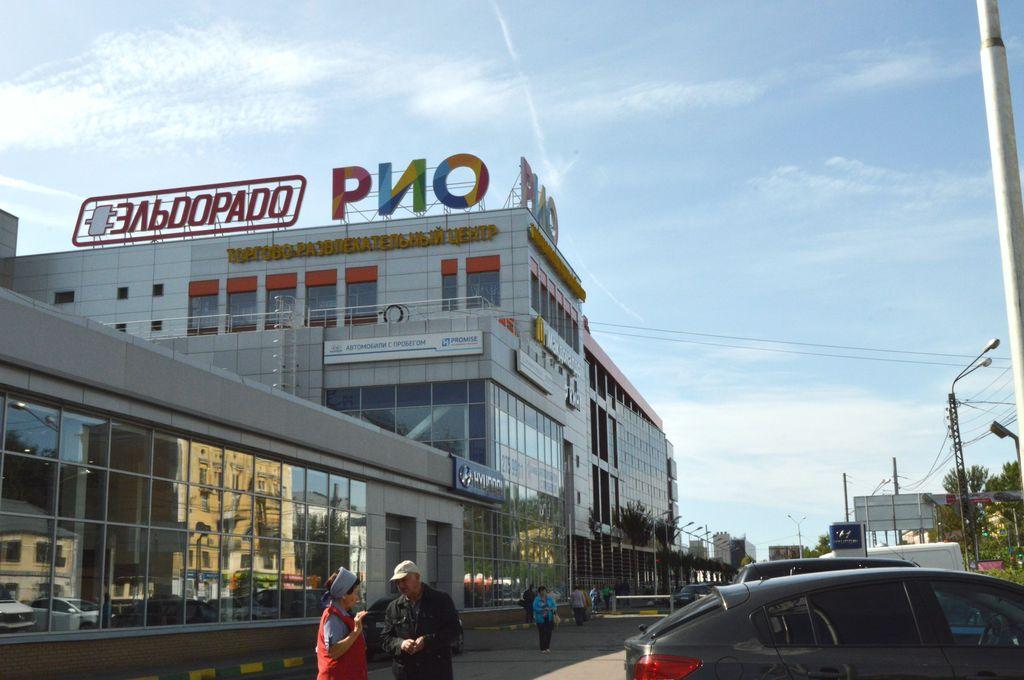 Торговый центр РИО - фото 1
