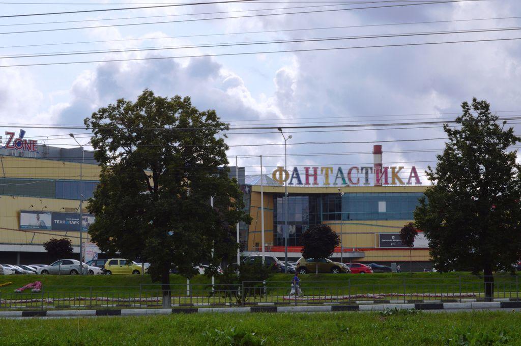 Торговый центр Фантастика - фото 1
