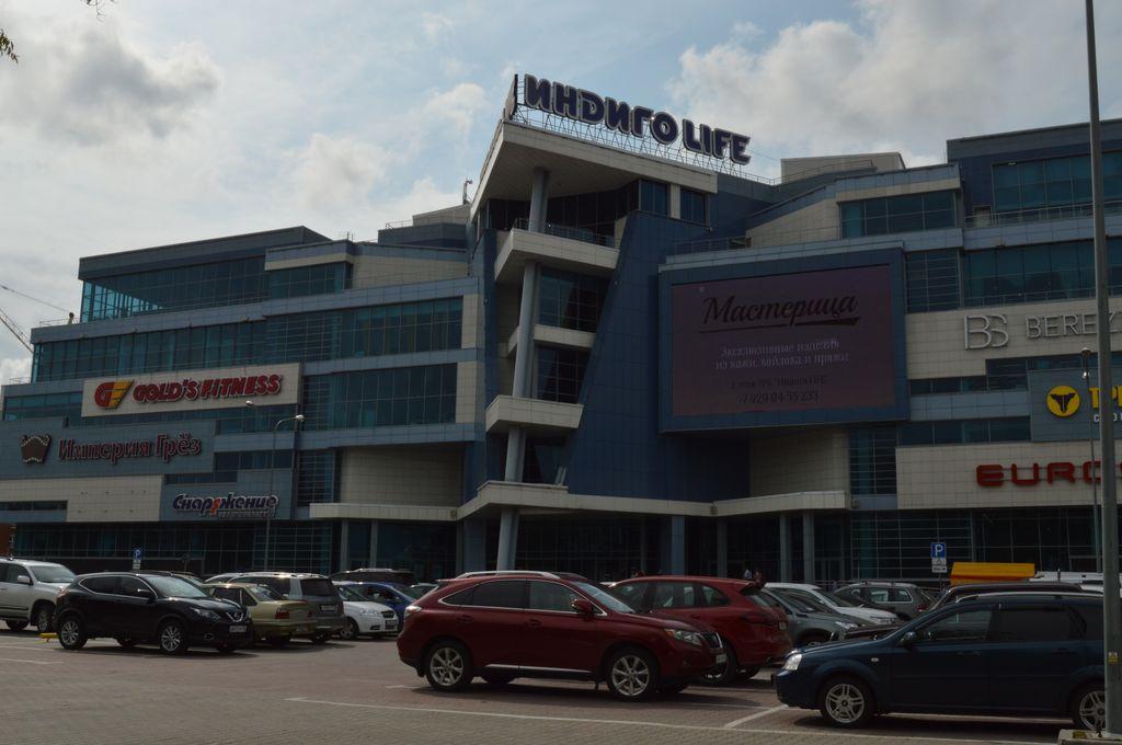 Торговый центр Индиго life - фото 1