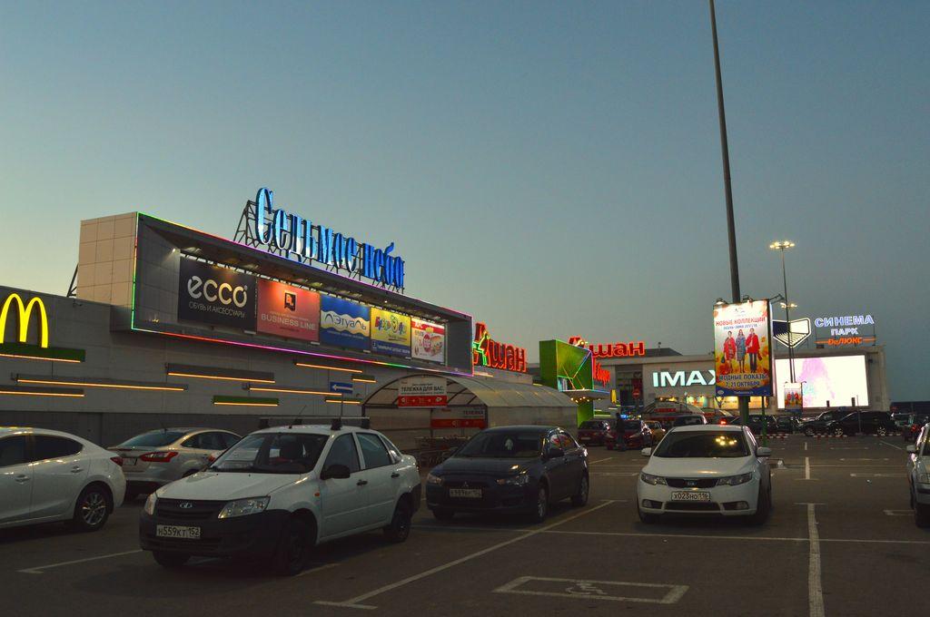 Торговый центр Седьмое небо - фото 1