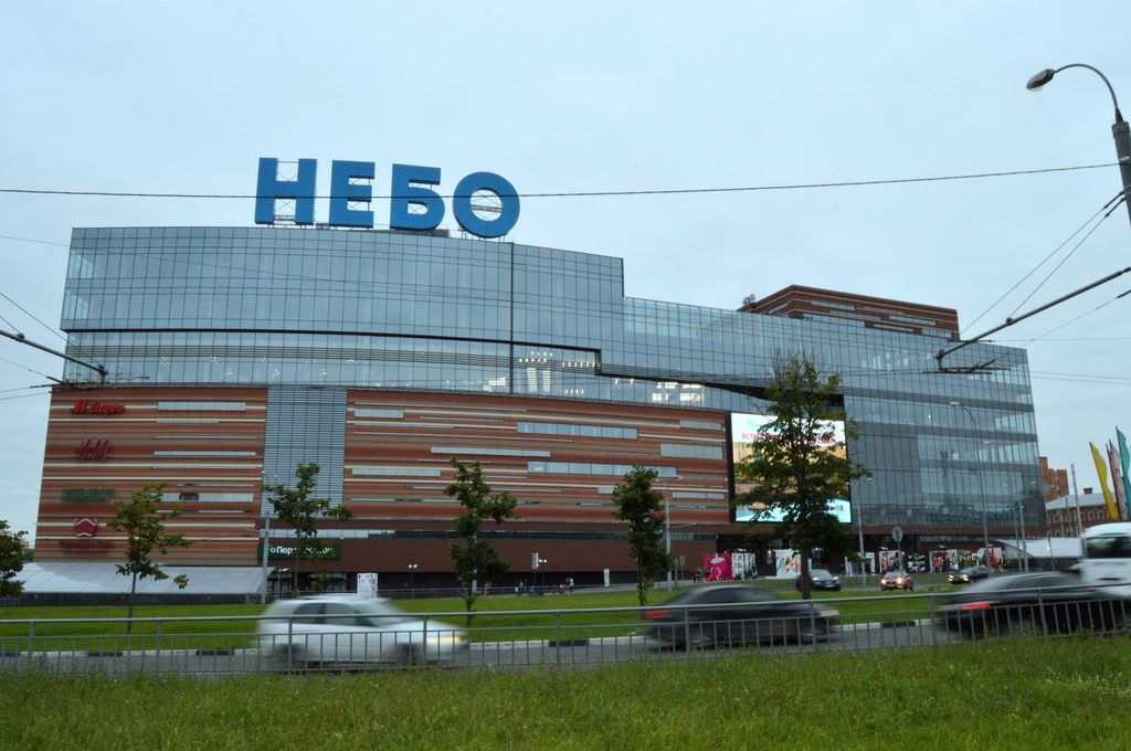 Торговый центр Небо - фото 1