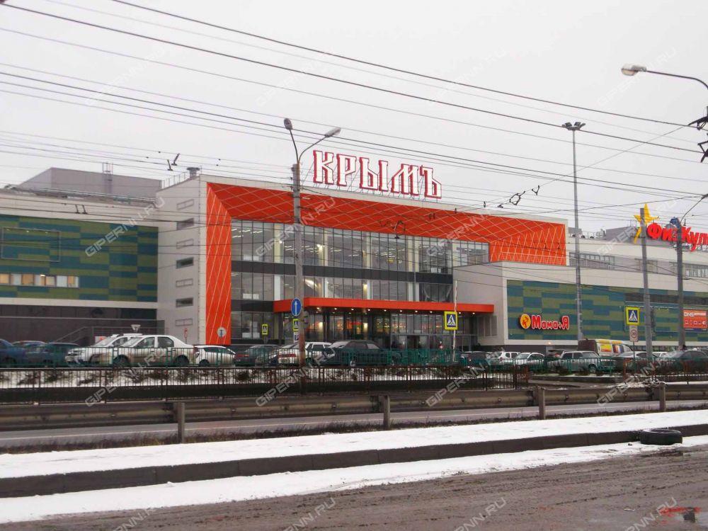 Дата открытия торгового центра крым дата-центр курск