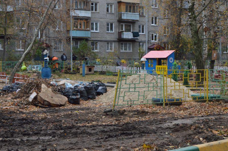 «Комфортная городская среда» во дворах - фото 9
