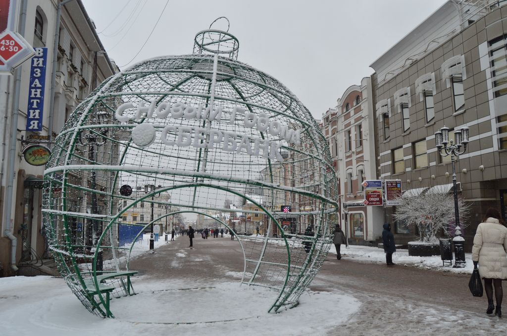 Новогодние развлечения в Нижнем Новгороде - фото 8