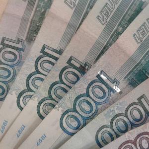Определен победитель аукциона на строительство бани в Дивеевском районе - фото