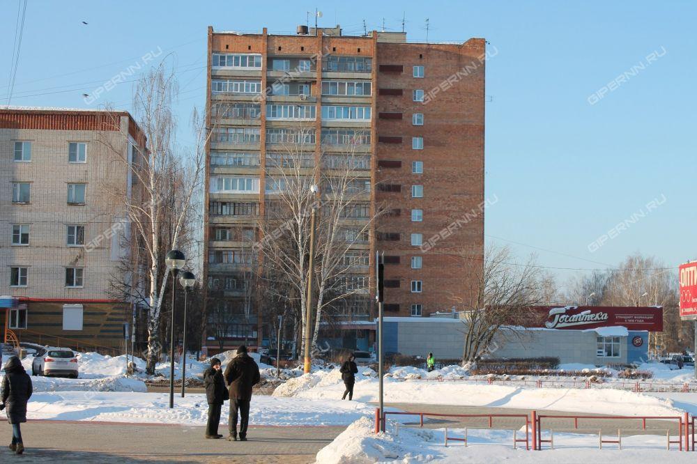 Городской сайт, портал, доска объявлений кстово нижегородской области фураж онлайн доска объявлений работа масловозами перевозки